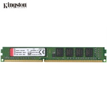 金士顿(Kingston) DDR3 1333 4G 台式机内存条